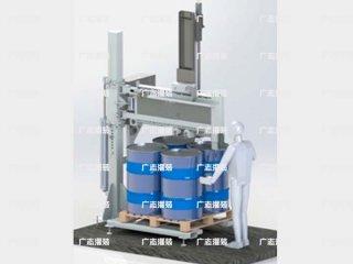 200升多功能灌装机摇臂式灌装机